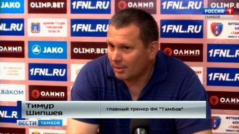 Тамбовские футболисты уступили «Краснодару-2»