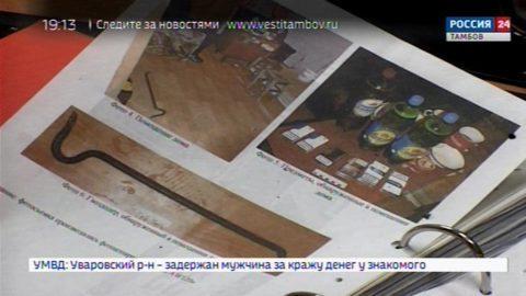 Арестован подросток, ограбивший цветочный магазин