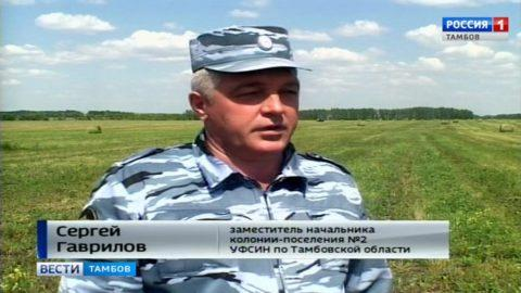 Сергей Гаврилов, заместитель начальника колонии-поселения №2 УФСИН по Тамбовской области
