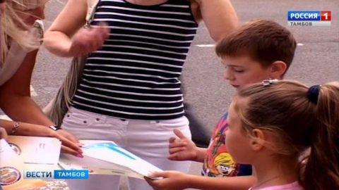 Уроки пройденного: школьники вспоминают правила перехода через дорогу