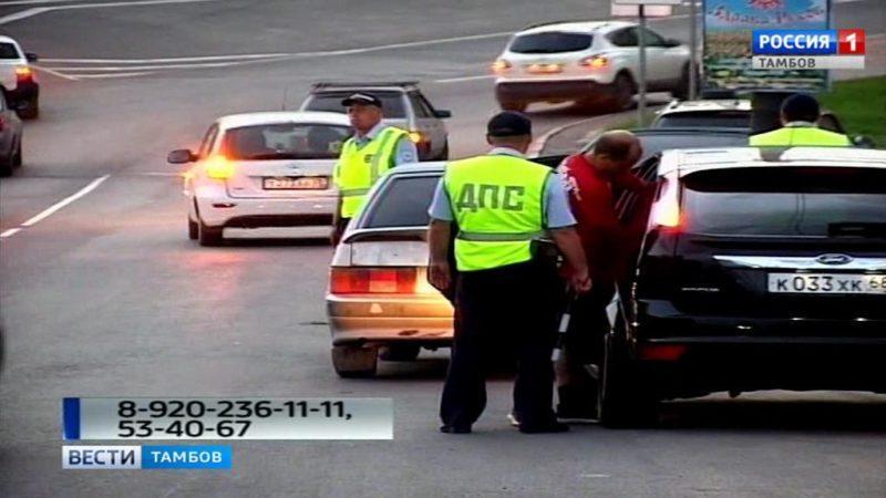 Водителей вновь проверят на состояние опьянения