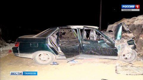 Автомобиль в яме: следователи устанавливают обстоятельства страшного ДТП в Первомайском районе