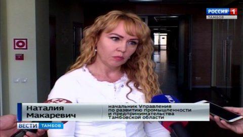 В Тамбовской области будут растить «штучные» кадры