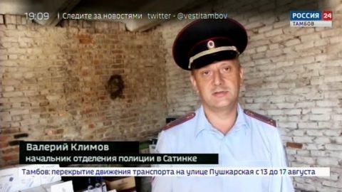 Валерий Климов, начальник отделения полиции в поселка Сатинка
