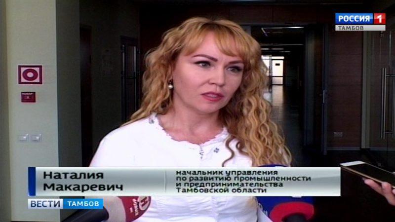 Наталья Макаревич: сегодня это фантастика, а завтра - уже реальность