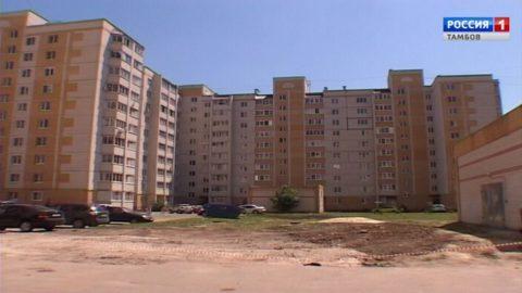 Средняя сумма ипотечного кредита в регионе - 1 миллион 700 тысяч рублей