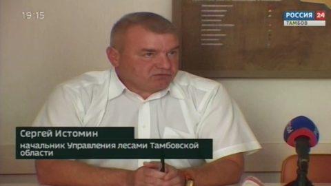 Сергей Истомин, начальник Управления лесами Тамбовской области