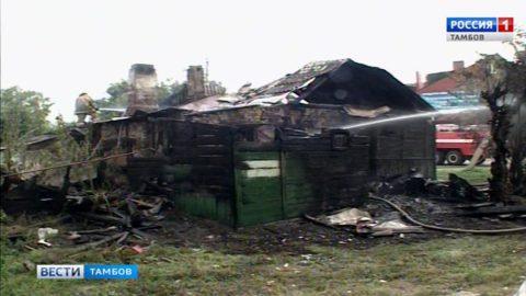 Пожар в центре Тамбова: на Пролетарской горел дом