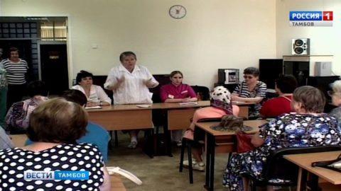 В региональном отделении Всероссийского общества слепых медики провели урок здоровья