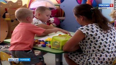 Детские сады Тамбова прошли проверку на готовность к новому учебному году
