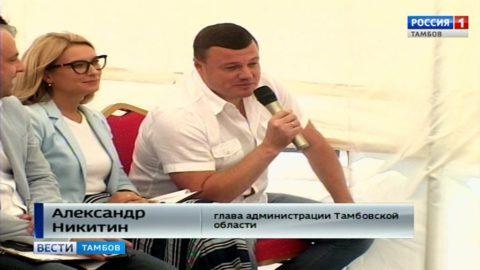 Александр Никитин: благодаря молодым талантам, регион реализует все планы