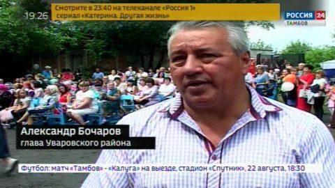 Сабантуй, или как татары гостей встречают