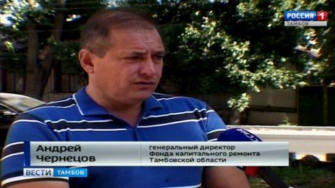 Андрей Чернецов, генеральный директор Фонда капитального ремонта Тамбовской области