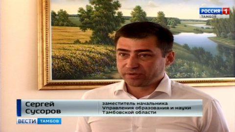 Сергей Сусоров, заместитель начальника Управления образования и науки Тамбовской области