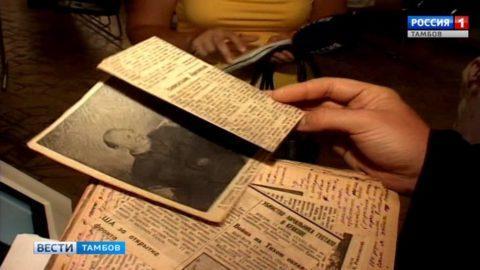 Потомки семьи Гроздовых передали областному краеведческому музею дневники времен войны