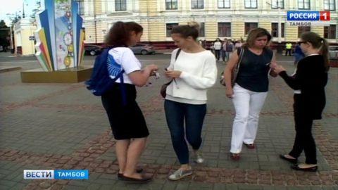 Волонтёры раздали тысячи ленточек российского триколора