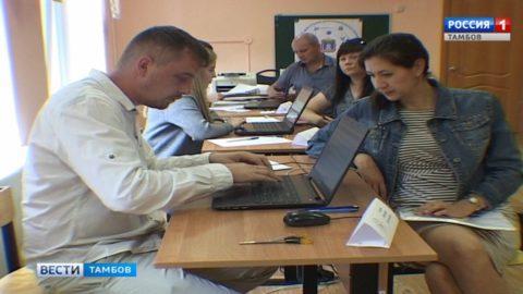Сертификаты на дополнительное образование можно получить с помощью программного навигатора