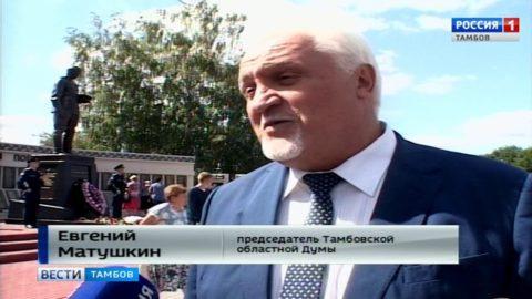 Евгений Матушкин: наша историческая память будет крепнуть