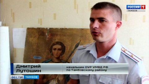 Тамбовские полицейские задержали гастролёров, промышлявших кражами икон из храмов