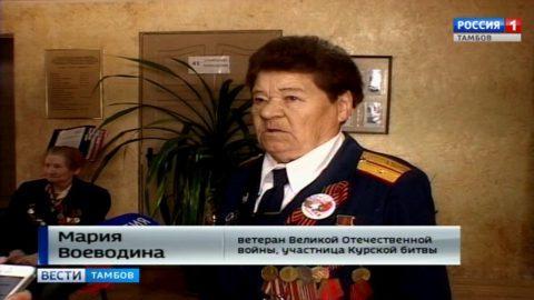 В День воинской Славы в Тамбове чествовали участников Курской битвы