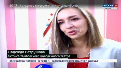 «Три Карты» Андрея Боровикова откроют сезон в ТМТ»