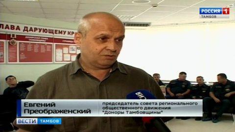 Евгений Преображенский, председатель совета регионального общественного движения «Доноры Тамбовщины»