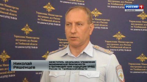 Николай Ряшенцев – о перекрытых каналах поставки контрафактного алкоголя