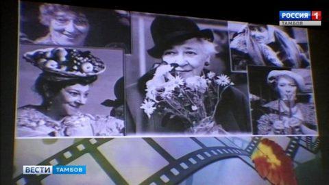 В Тамбове вспоминали советских актеров второго плана
