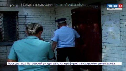 Тамбовчанка погасила 20 000 рублей штрафов, о которых, по ее словам, не догадывалась