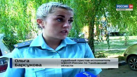 Злостная неплательщица узнала о долге, когда к ней в гости пришли судебные приставы