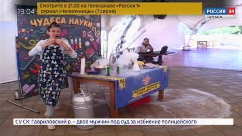 Депутаты областной Думы дарят подарки к 1 сентября