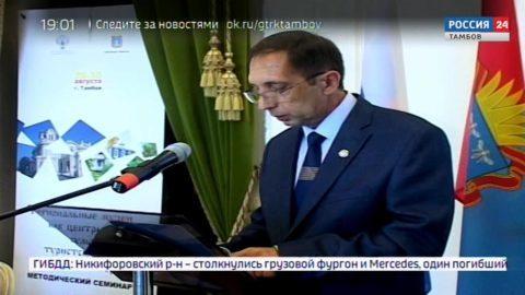 Тамбовскую область включат в национальный проект «Культура»