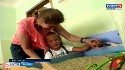 В регионе реализуют социально-значимые проекты, направленные на поддержку семей
