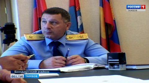 Александр Полшаков провел личный прием жителей Бондарского района