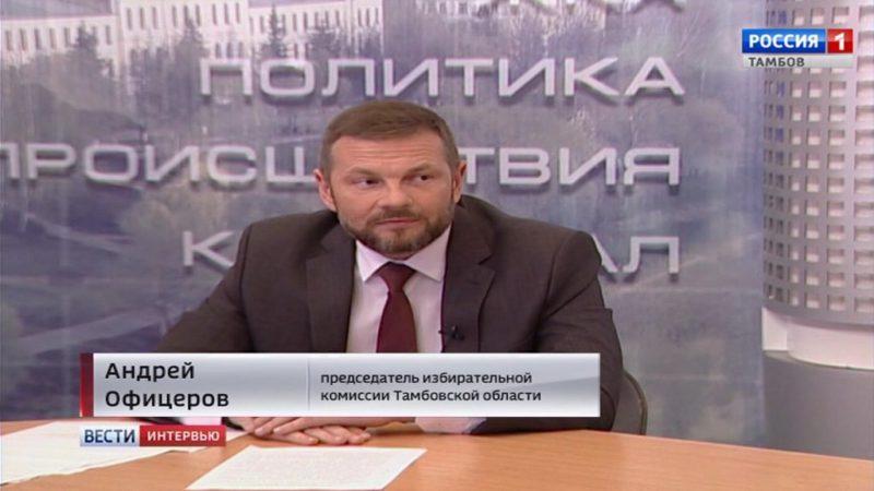 Интервью: Андрей Офицеров
