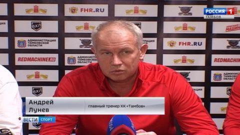 ХК «Тамбов» рассчитывает закрепиться в чемпионате ВХЛ