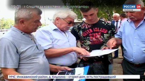 Расколовшаяся скала: в Тамбове возводят памятник воинам-интернационалистам