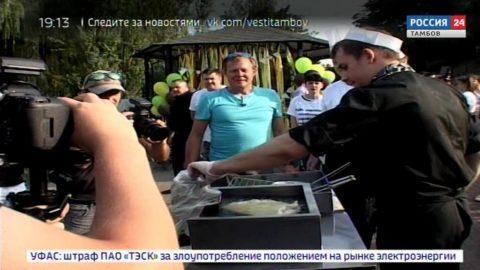 Джон Уоррен приготовил в Тамбове тайский чебурек