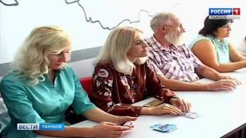 Избирательная практика: в ТГУ открыли аудиторию для практических занятий по избирательному праву