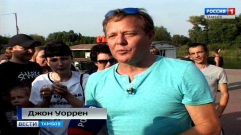 Российский вояж английского телеведущего. Чем Джон Уоррен занимался в Тамбове?