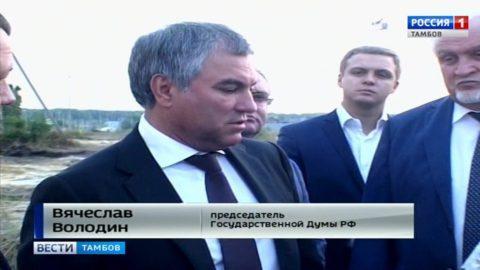 Вячеслав Володин: «Москва позавидует вам»