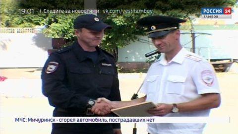 Сотрудников ППС поздравили с 95-летием службы
