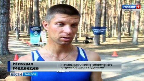 «Динамо» бежит: легкоатлетический кросс спортивного общества