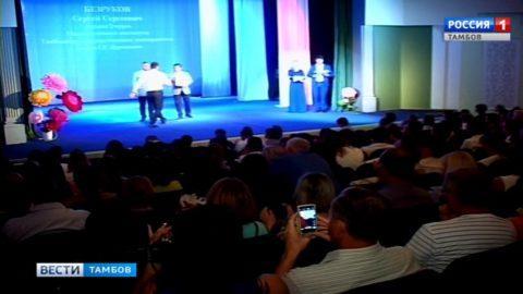 В Тамбове талантливым молодым людям вручили именные премии и стипендии