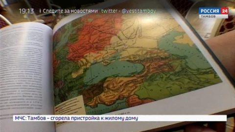 МВЦ: «Во славу страны»