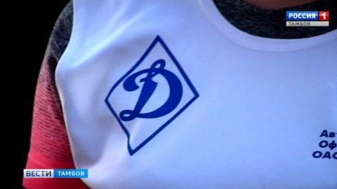 Команда УМВД завоевала знание самой быстрой сборной среди «динамовцев»