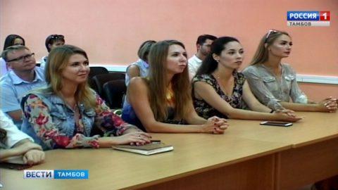 Отбор для участия в конкурсе «Мисс Тамбовская область» продолжается