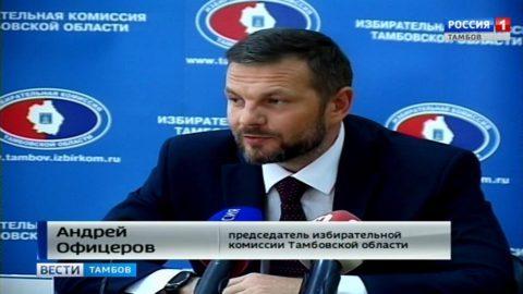 Андрей Офицеров: «Выборы прошли организованно, без происшествий и с достойной явкой»