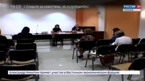 Автопоезд «Забота» откроет новый сезон уже 14 сентября
