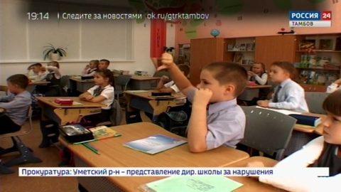 Методики, которые работают: 6 учителей региона получили поощрение в 200 тысяч рублей